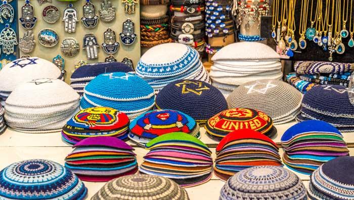main-judaica-gift-store.jpg