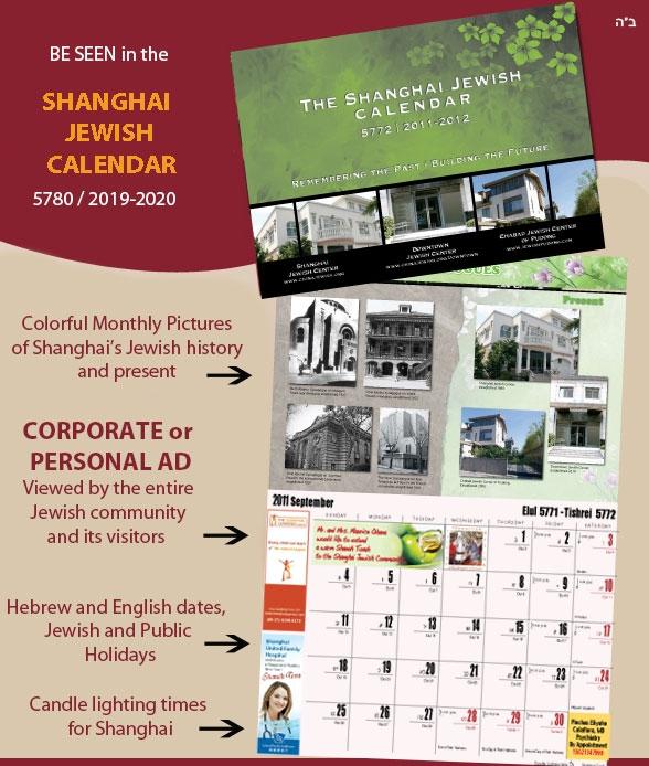 ad-calendar-for-website-5780.jpg