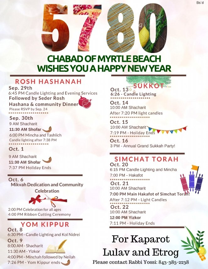 rosh hash sched-page-001 (1).jpg