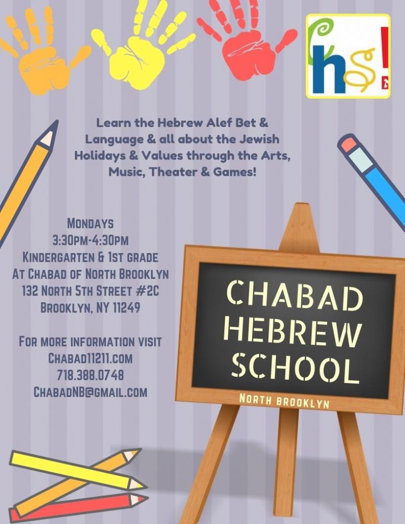 CHABAD HEBREW SCHOOL 2019.jpg