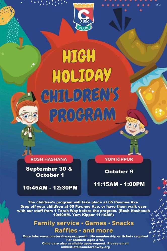 Rosh Hashanah kids program.jpg