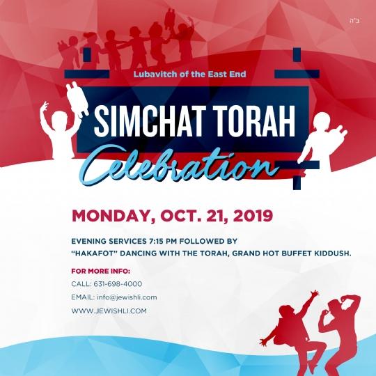 Simchas Torah - Square (Social Media).jpg