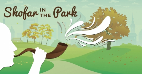 Copy of Shofar in the Park.png