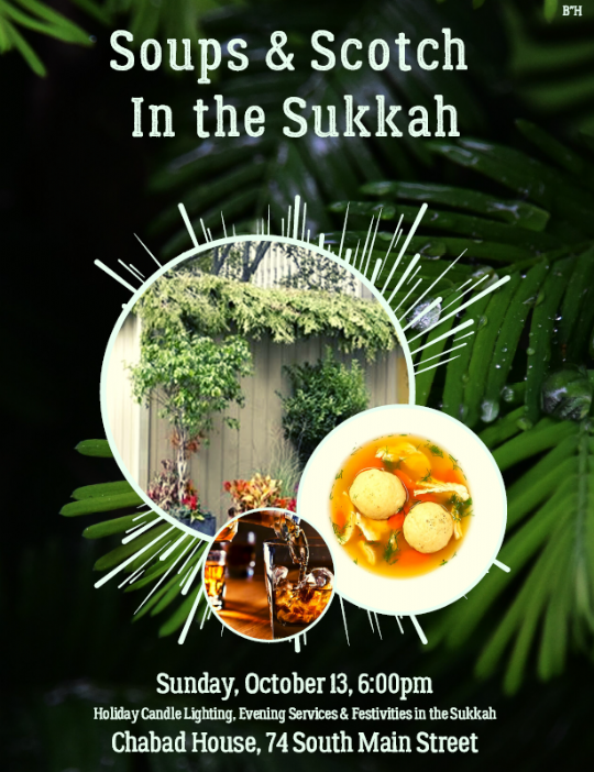 Soups and Scotch in the Sukkah.jpg
