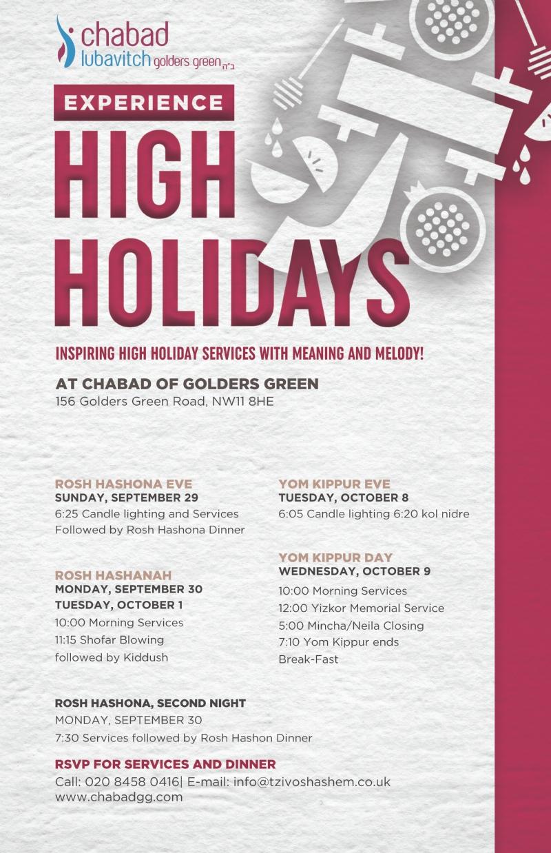 High Holidays - Flyer.jpg