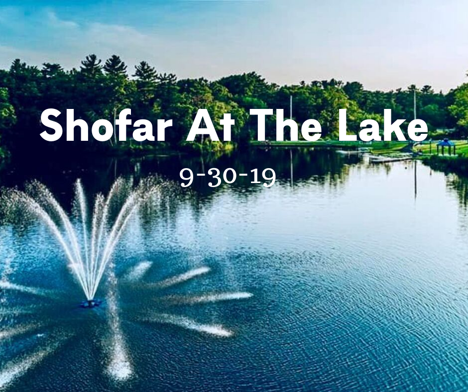 Shofar At The Lake.png