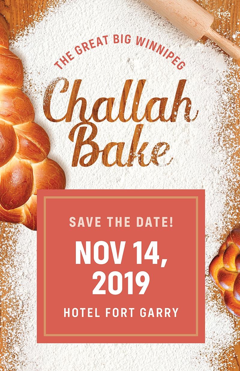 Great Big Challah Bake Winnipeg.jpg
