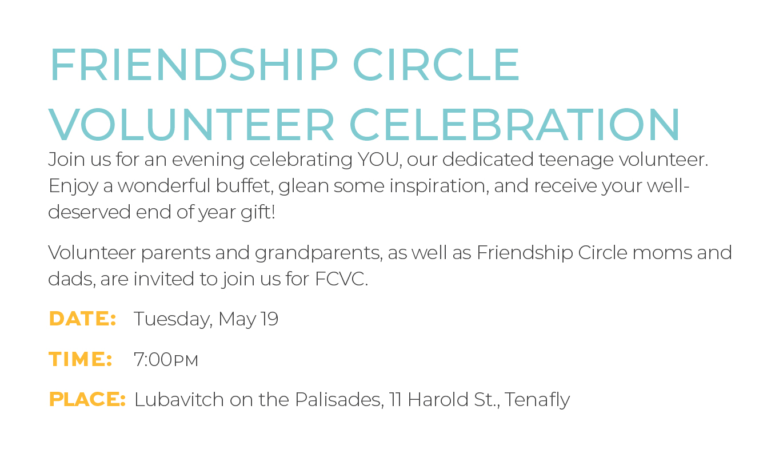 FCVC 2020 Invite.jpg