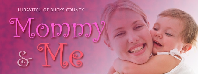 mommy-and-me-banner.jpg