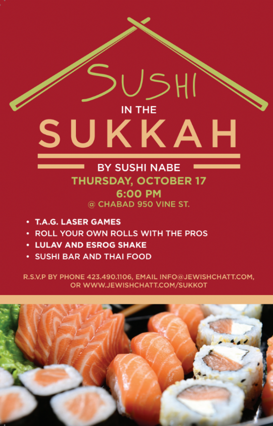 Sushi in Sukkah 2019.png