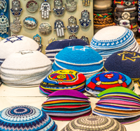 Judaica Store