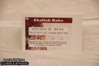 Challa Bake in memory of Camren