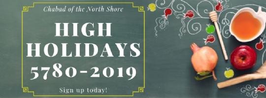 High Holidays 5780.jpeg