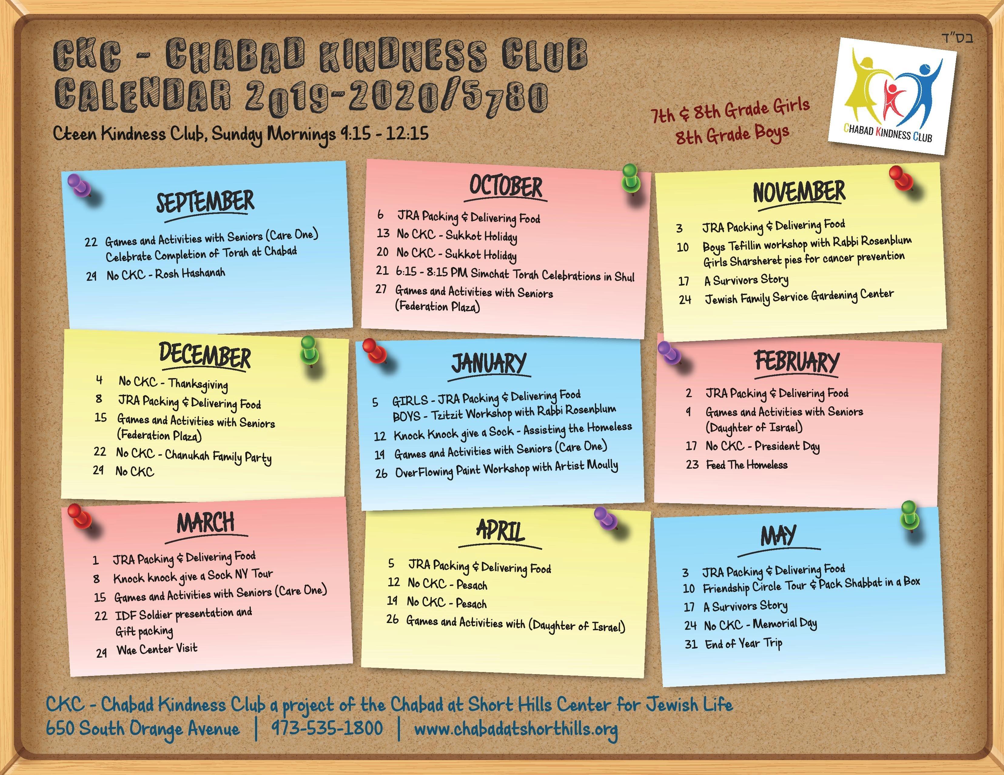 Final Final Chabad Kindness Club-calendar.jpg
