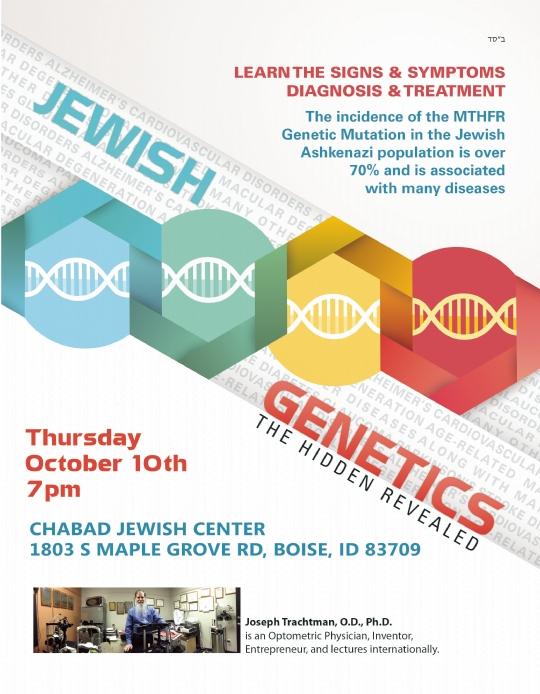 Jewish Genetics FLYER.jpg