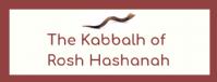 Kabbalah of the High Holidays