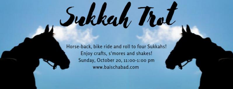 Sukkah Trot 2019.png