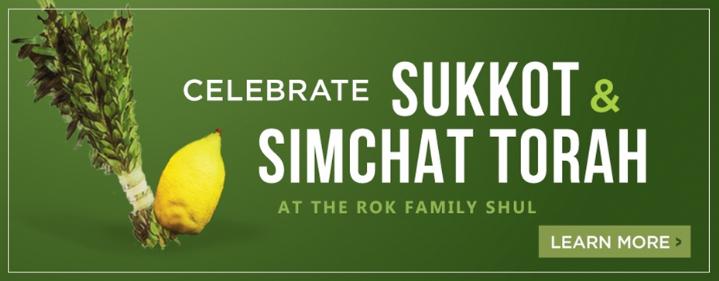 celebrate sukkos.png