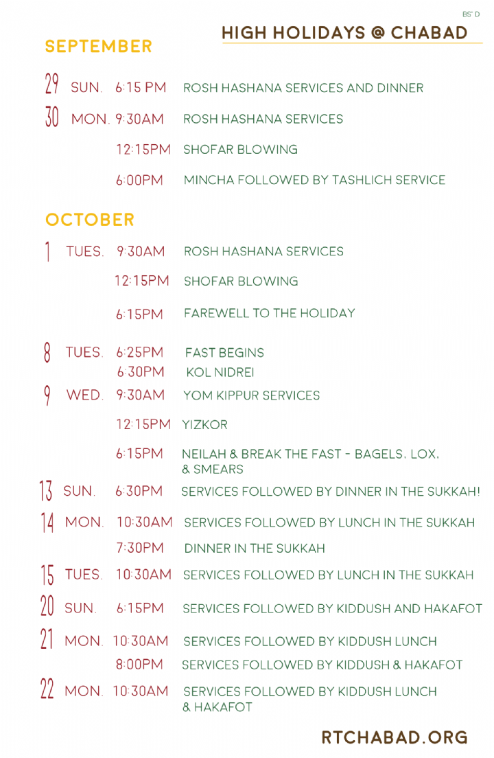 High Holiday Schedule2019-01.png