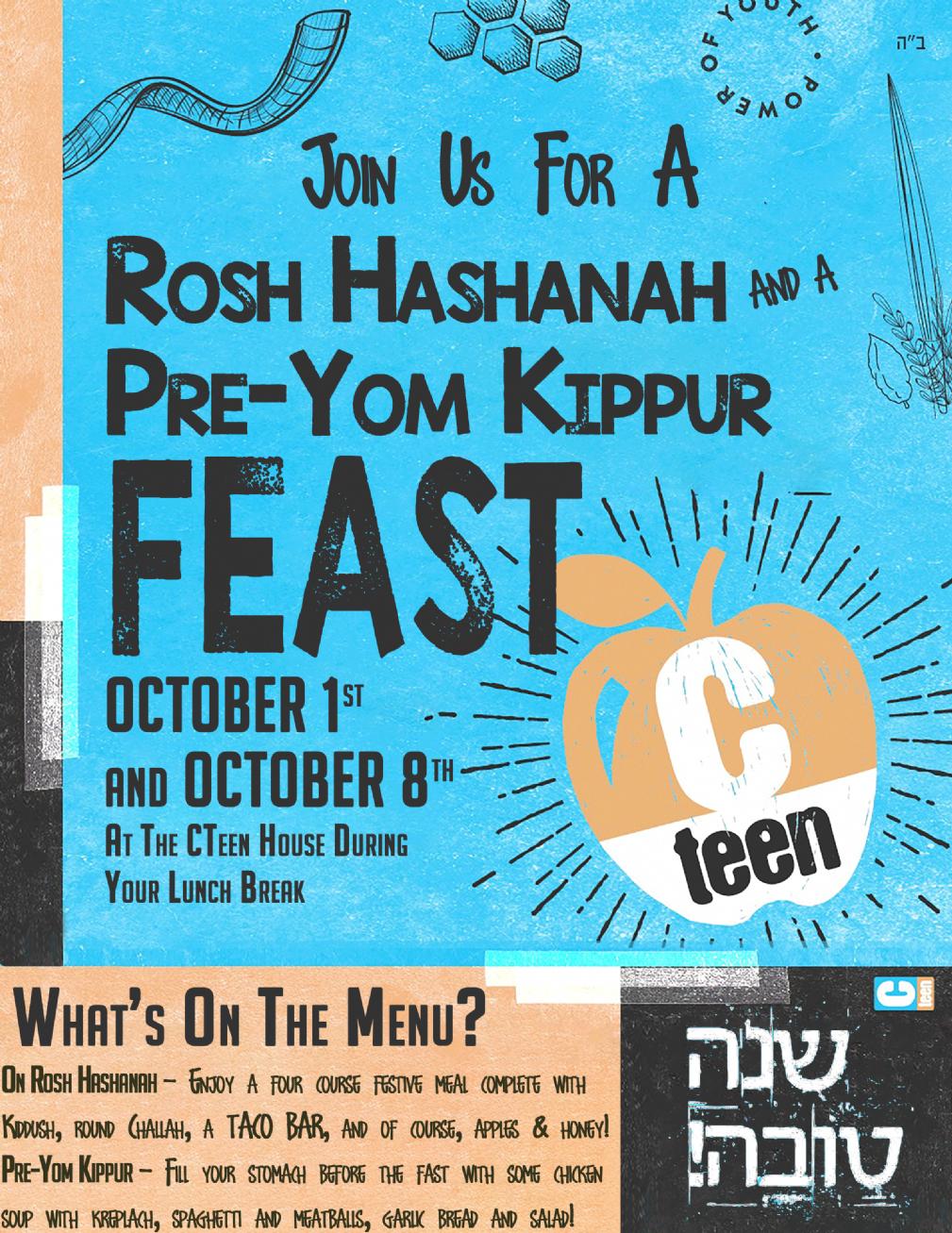 Rosh-Hashanah-2019.png
