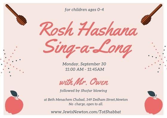 Rosh Hashanah Mommy Me.jpg