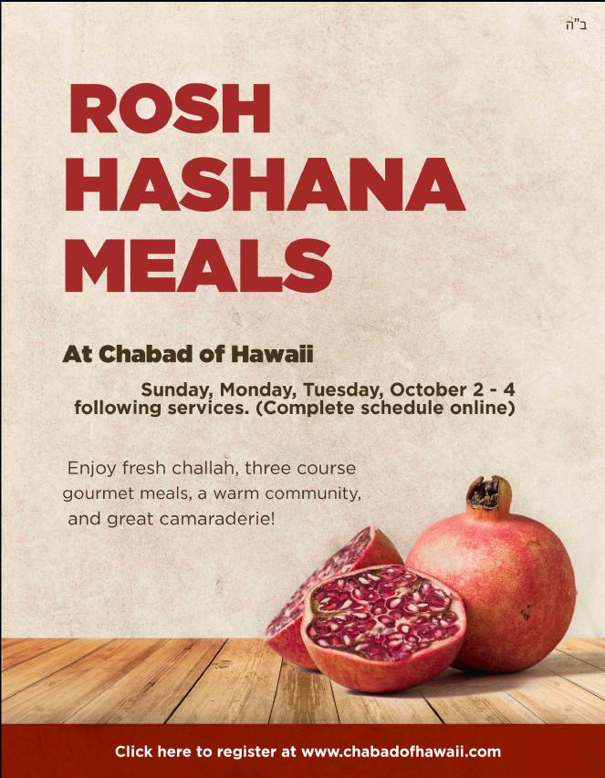 RH Meals 663