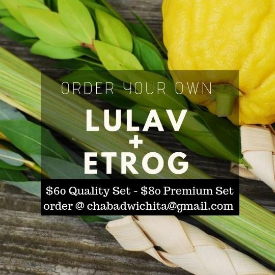 Copy of lulav for sale.jpg