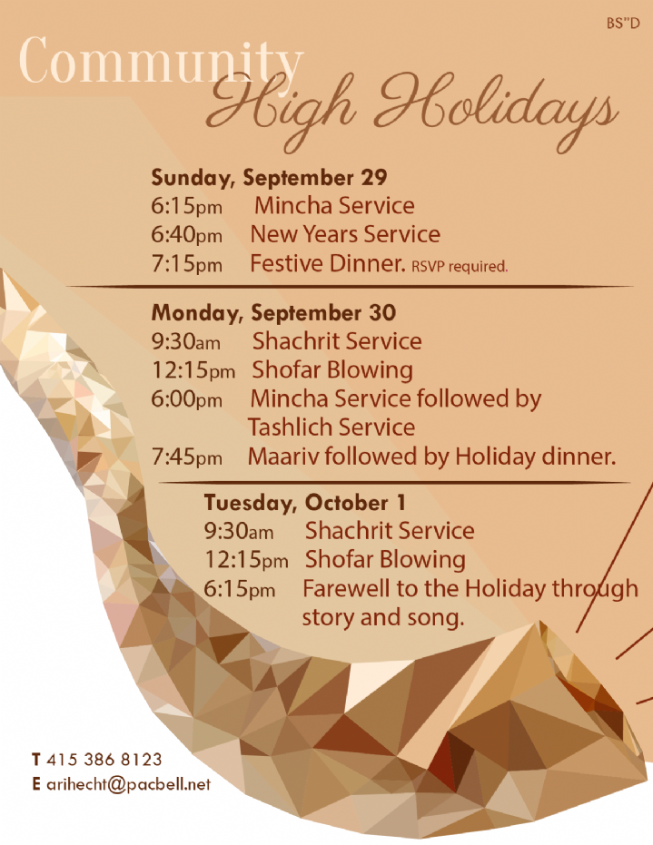 rosh Hashana services flyer2019-04.png