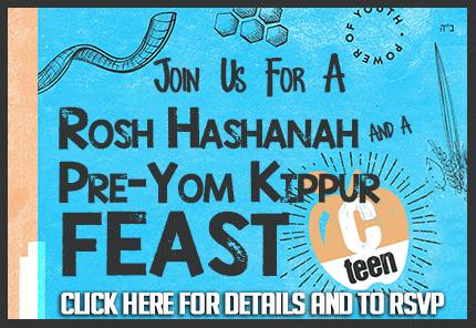 Rosh-Hashanah-2019-banner-2.png