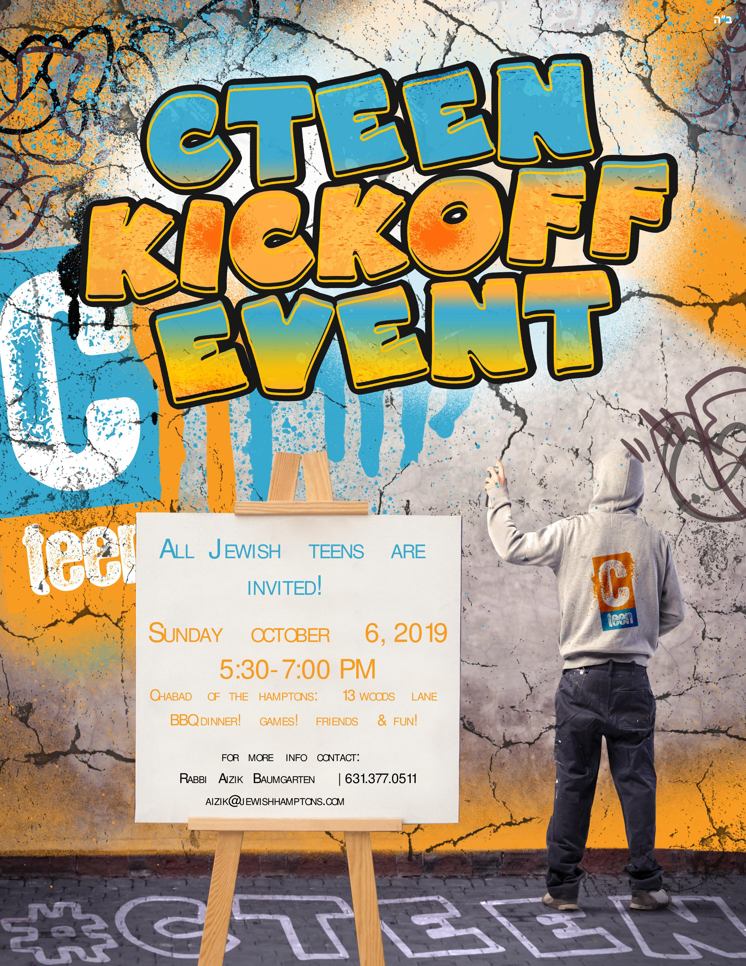 CTeen Kickoff Event 8.5X11 Editable-page-001.jpg