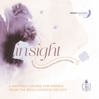 Rosh Chodesh Society: Insight