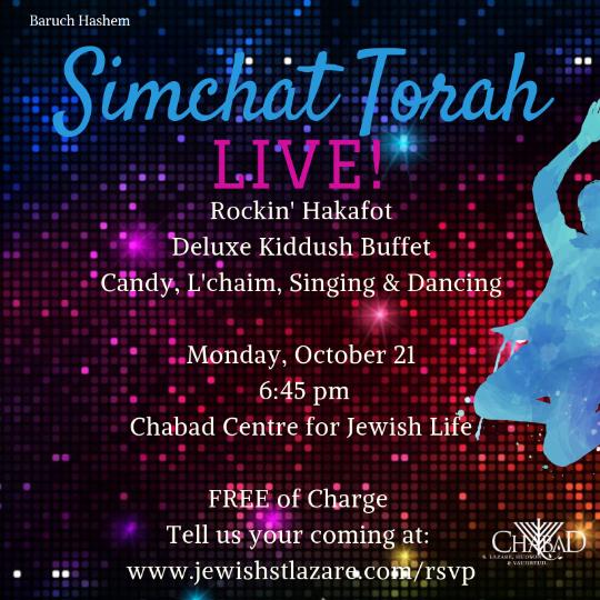 Copy of SImchat Torah.png
