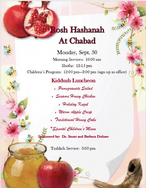 Rosh Hoshanah.19.png