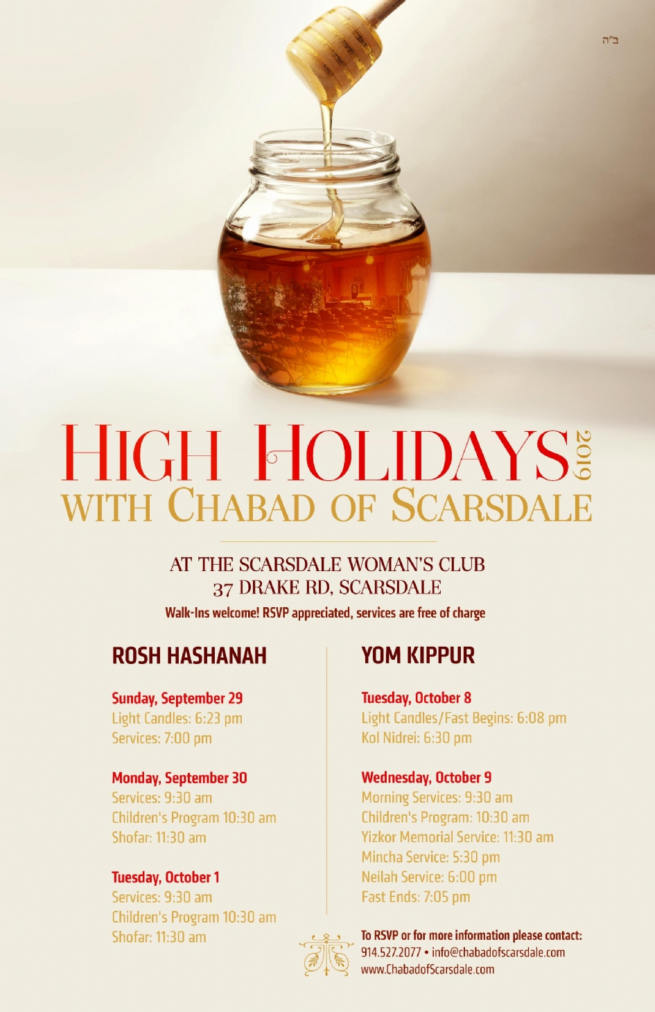 High Holidays 2019 Chabad Of Scarsdale