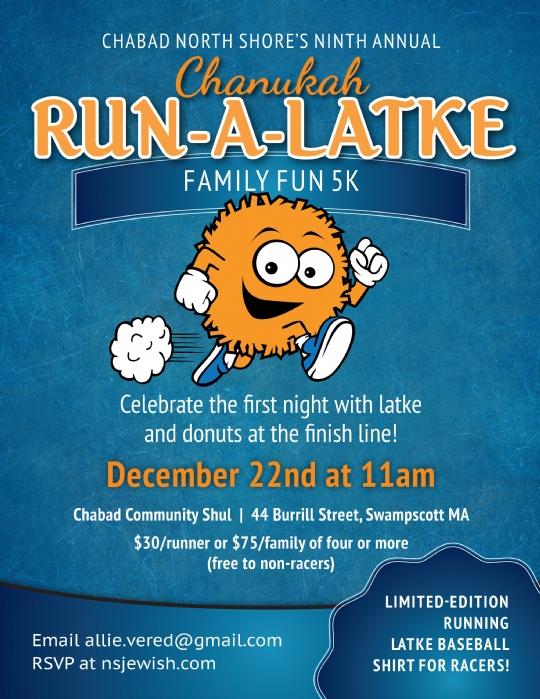 Run-A-Latke Poster 2019.jpg
