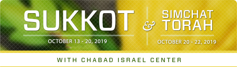 Sukkot with Chabad Israel Center