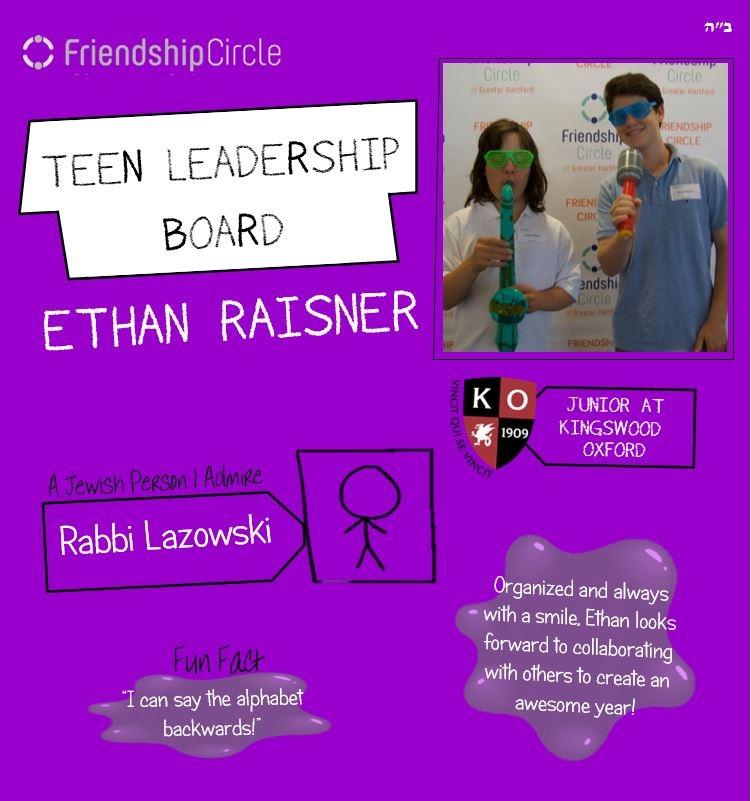 Ethan Raisner.JPG