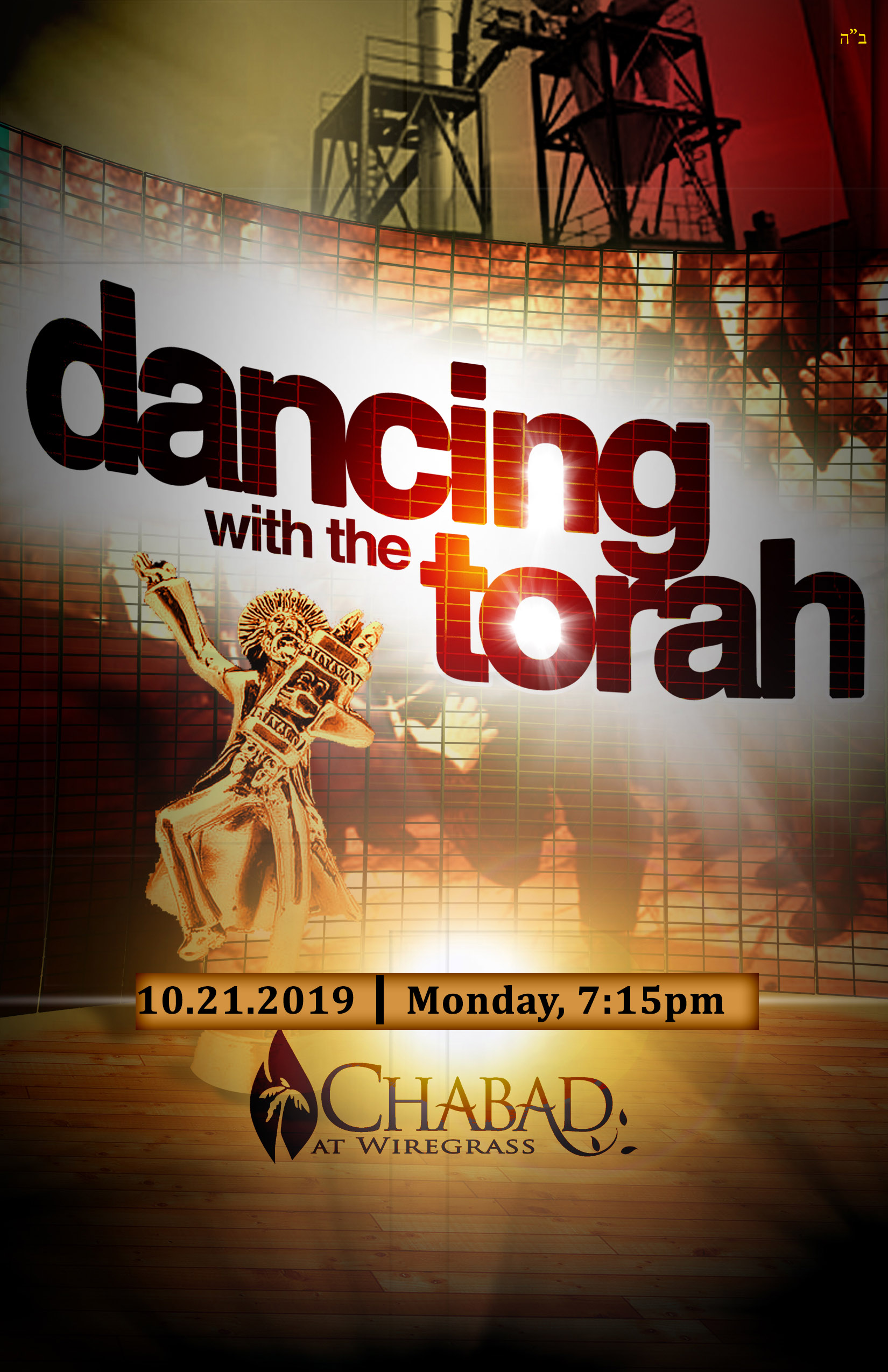 dancing with torah 2018-page-0.jpg