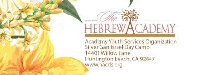 HA-Auction-Logo.jpg