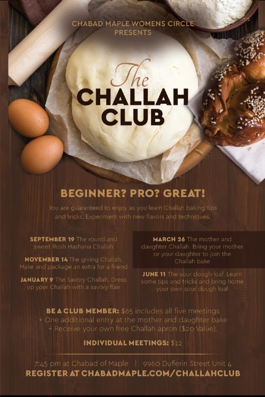 challah club.jpg