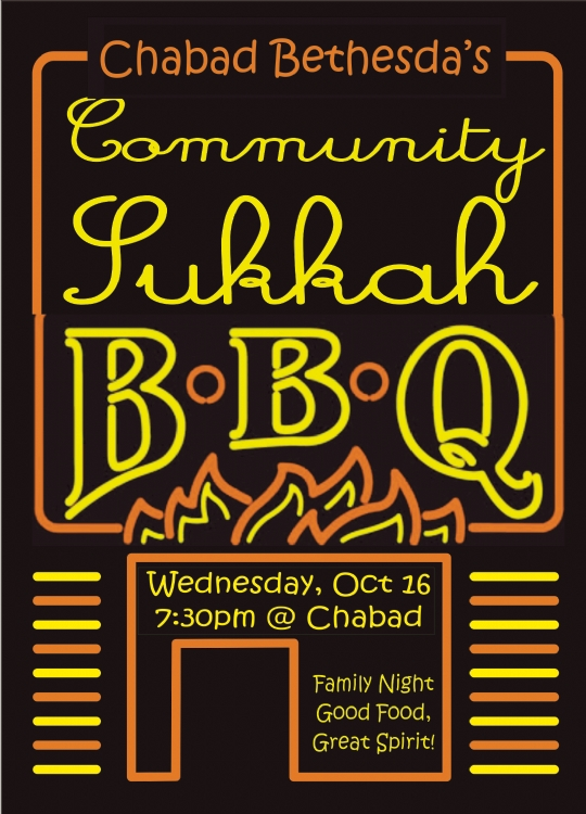 Community Sukkah BBQ.jpg