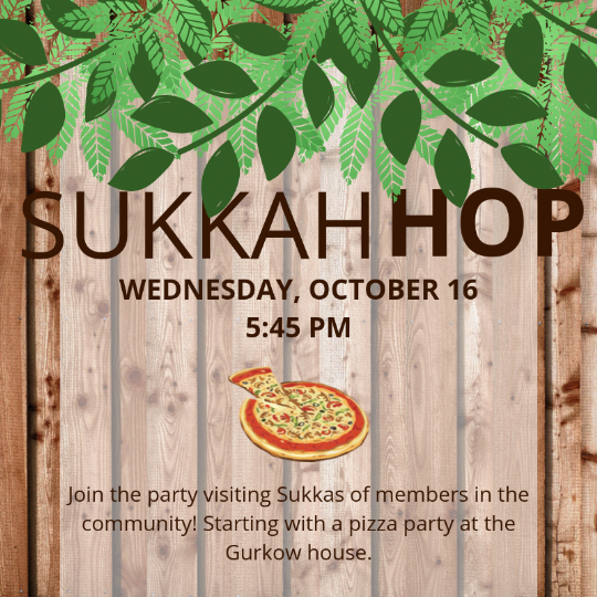 Sukkah Hop.png