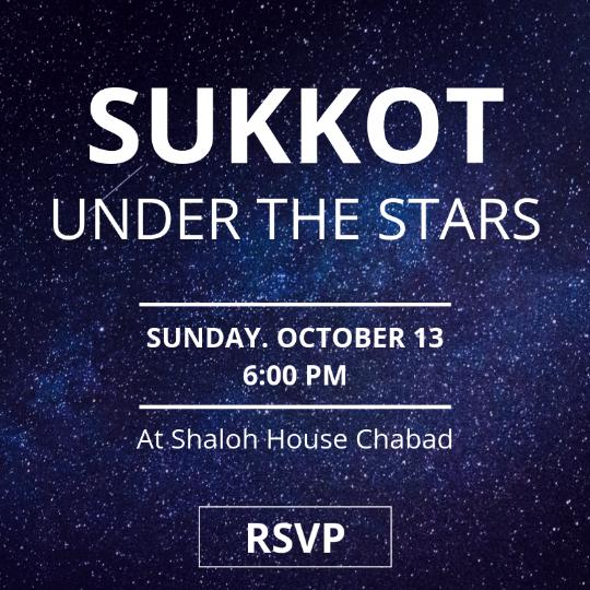 Sukkot under the stars.png