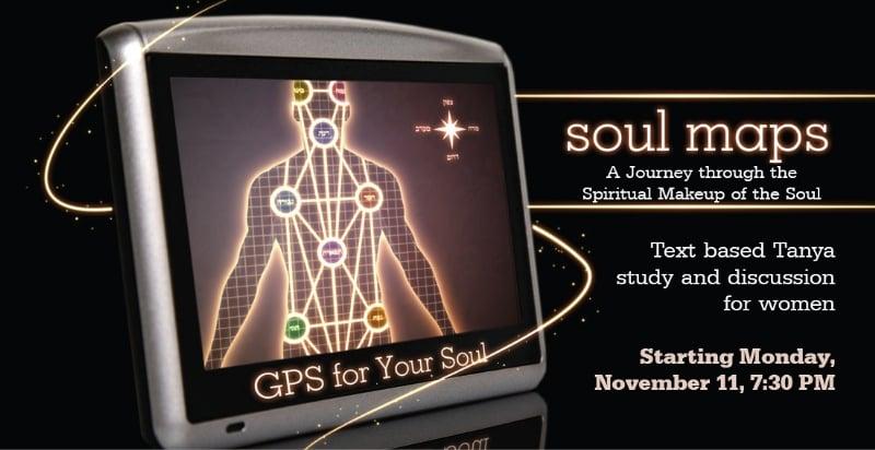 Soul Maps image.jpg