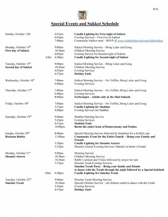 Sukkot Schedule 5780.jpg