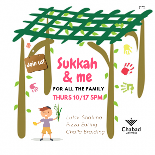 Copy of sukka and me (2).png