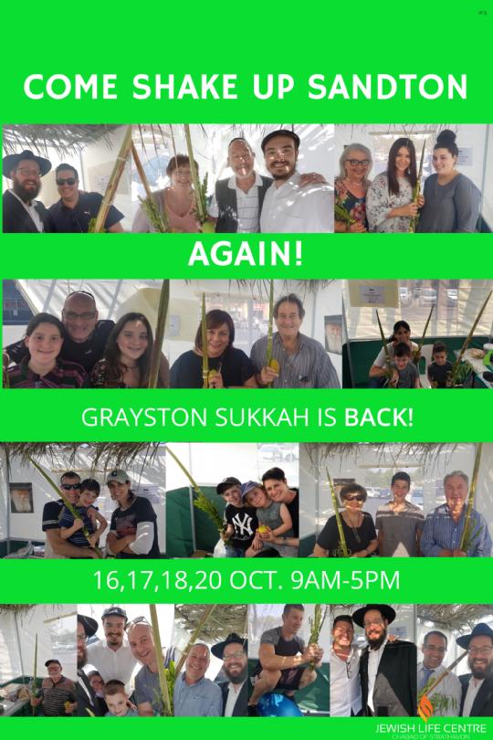Grayston Sukkah.png