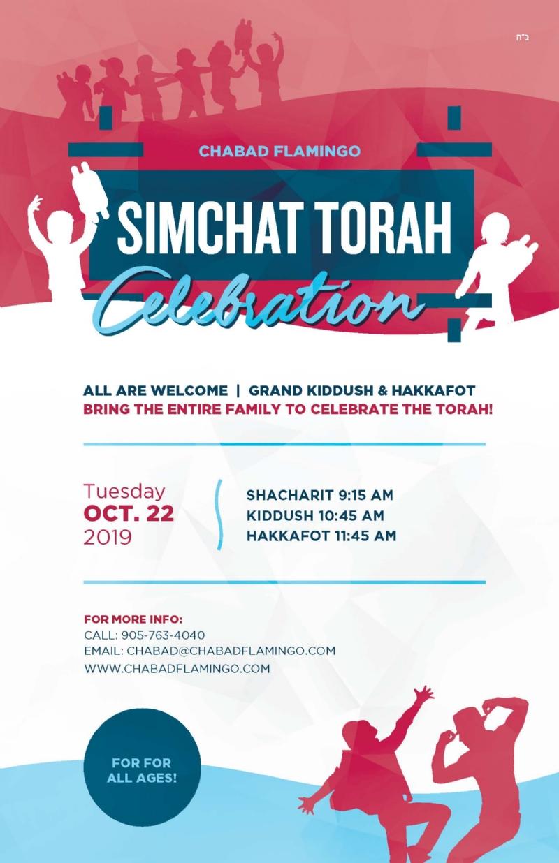 Simchas Torah Flamingo.jpg