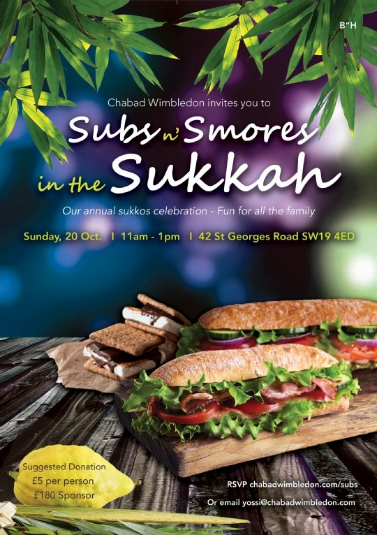 COW subs n smores in the sukkah RGB WEB.jpg