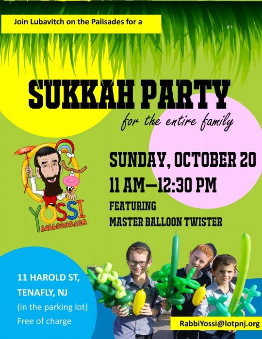 sukkot family party 5780.jpg